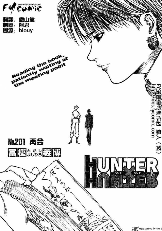 Hunter X Hunter Chapter 201 Hunter X Hunter Manga Online